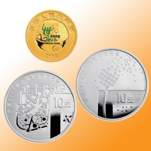 Shanghai World Expo Commemorative Coins
