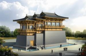 Xi'an Case--Daming Palace