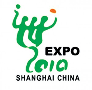 Emblem of Shanghai World Expo