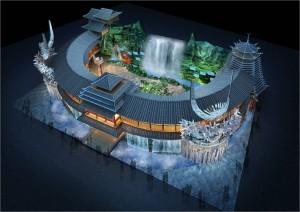Guizhou Pavilion