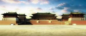 ruins of Daming Palace