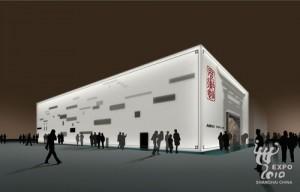 Anhui Pavilion 安徽展馆