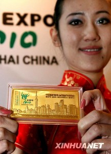 gold bar (the second group) of shanghai world expo