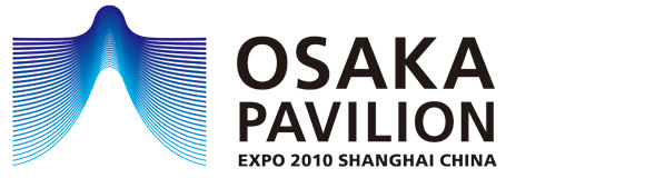 Osaka Pavilion's logo in shanghai world expo