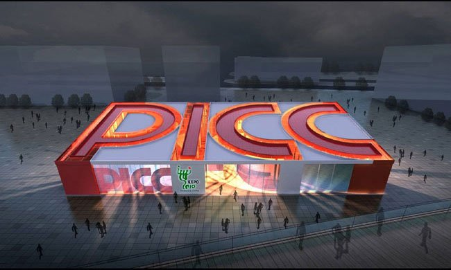PICC pavilion in Shanghai World Expo