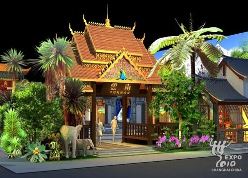 Yun Nan Pavilion