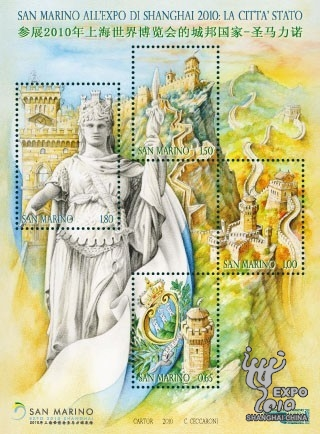 commemorative stamps for Expo by San Marino