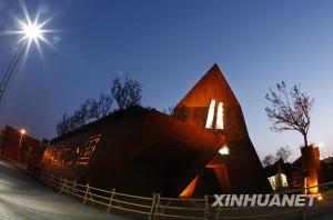 Night landscape of Denmark Pavilion