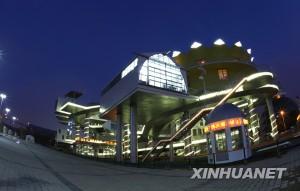 Night landscape of Holland Pavilion