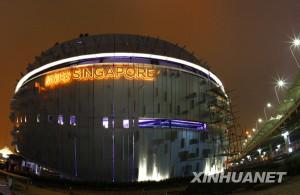 Night landscape of Singapore Pavilion