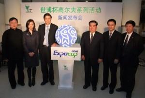 """the """"2010 Shanghai World Expo """" Golf Event"""