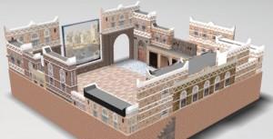 Yemen Pavilion